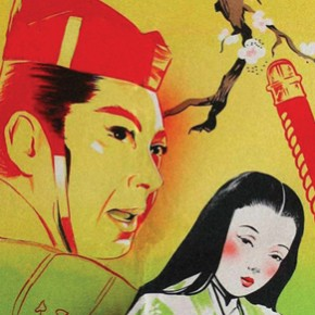 GATE OF HELL Teinosuke Kinugasa 1953 Eureka Masters of Cinema 470