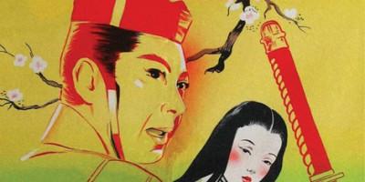Teinosuke Kinugasa's Gate Of Hell gets December dual-format release